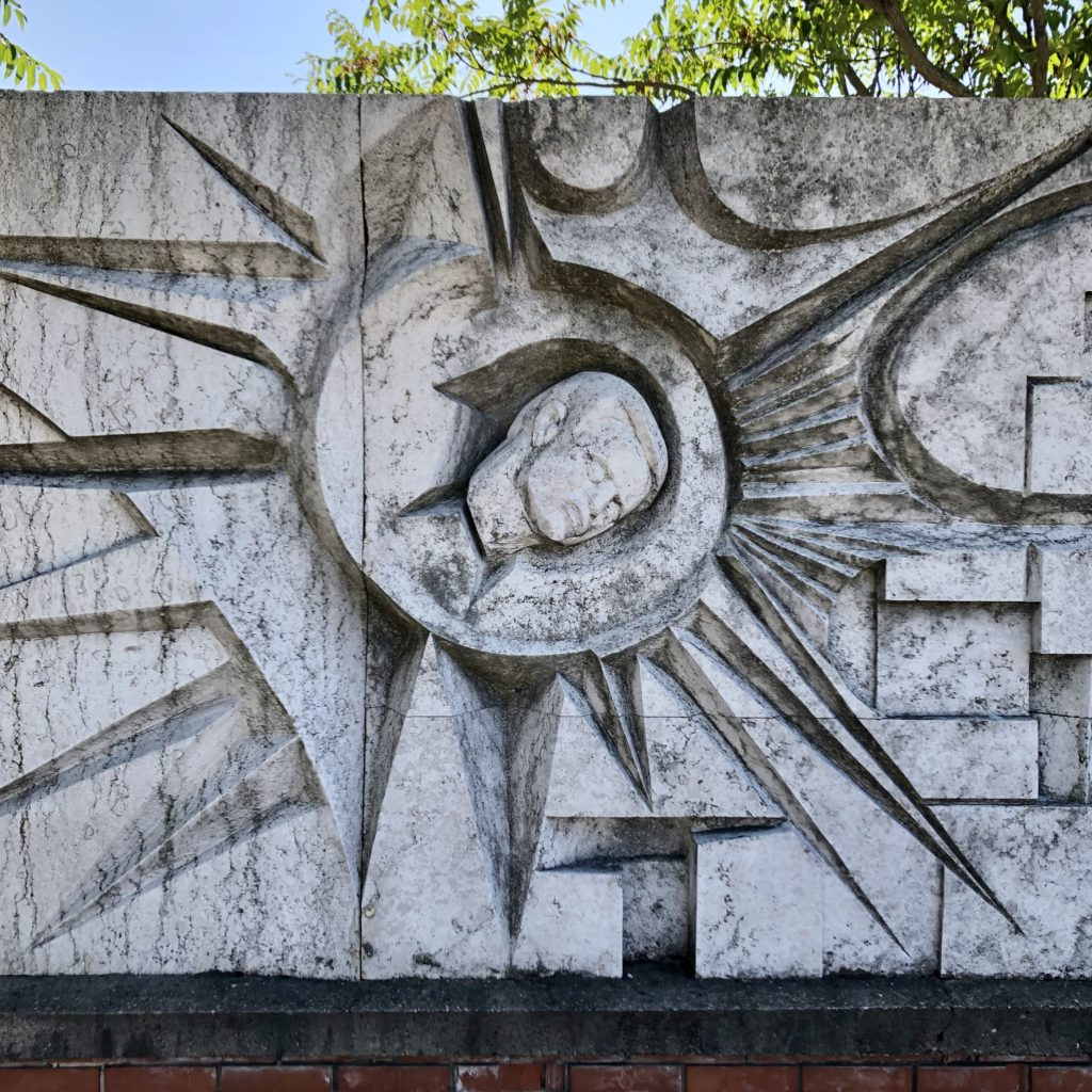 Memento Park detail taken by Jerad Weiner, summer 2019